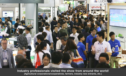 Industry professionals visited the show from around the world! (Agricultural corporations/cooperatives, farmers, industry new entrants, etc.)
