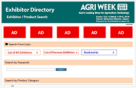 Banner Ads on the Exhibitor Directory