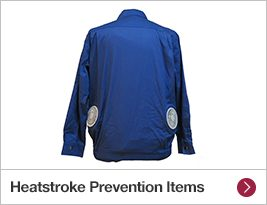 Heatstroke Prevention Items