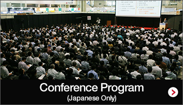 Conference Program(Japanese Only)