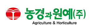 Agriculture & Horticulture