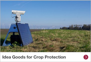 Idea Goods for Crop Protection