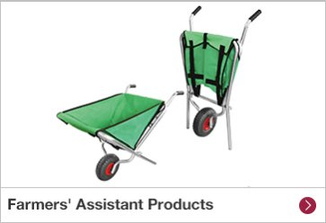 Farmers' Assistant Products