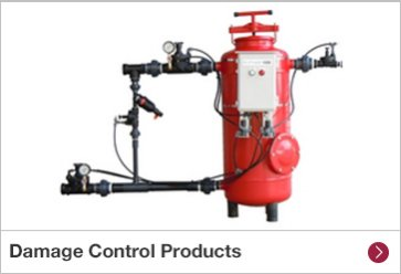 Damage Control Products
