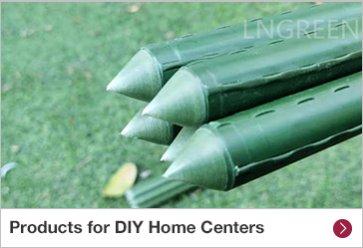 Products for DIY Home Centers