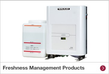 Freshness Management Products