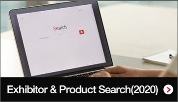 Exhibitor & Product Search(2020)